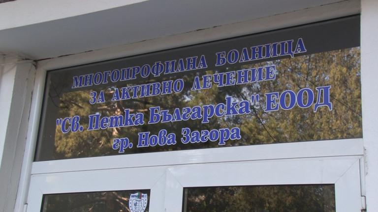 По информация от Министерството на здравеопазването новите случаи в област Сливен са 16 за денонощието, но от Областния кризисен щаб съобщават, че реално...