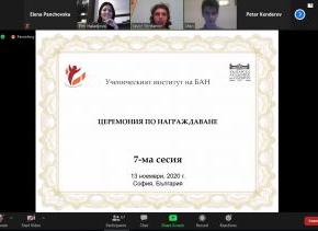 "Дванадесетокласничка от ПМГ ""Ат. Радев"" спечели награда в Ученическа научна сесия"