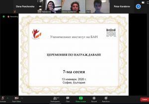 """Златина Желева от 12 """"Г"""" клас на ПМГ """"Атанас Радев"""" – Ямбол спечели трета награда на седмата Ученическа научна сесия на Ученическия институт на БАН. Проектът..."""