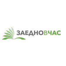 """Две """"Училища за пример"""" в Сливен ще подобряват преподаването си през учебната година"""