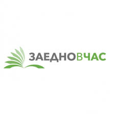 """Основните училища """"Д-р Иван Селимински"""" и """"Димитър Петров"""" в Сливен са част от втория випуск на програмата """"Училища за пример"""" на фондация """"Заедно в час"""",..."""