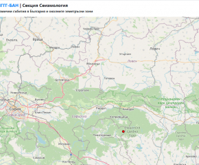 Две земетресения на 8 декември в България