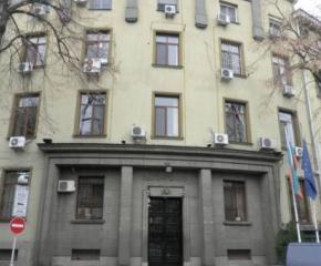 Държавата предяви претенции за имоти на наркотрафикант от боляровско