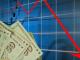 Държавната хазна е на дефицит от 183 милиона лева