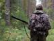 Един загинал и петима са ранените ловци за един сезон