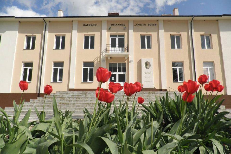 """Единадесет читалища от община """"Тунджа"""" са с одобрени проекти по програма """"Българските библиотеки - съвременни центрове за четене и информираност"""" на Министерство..."""