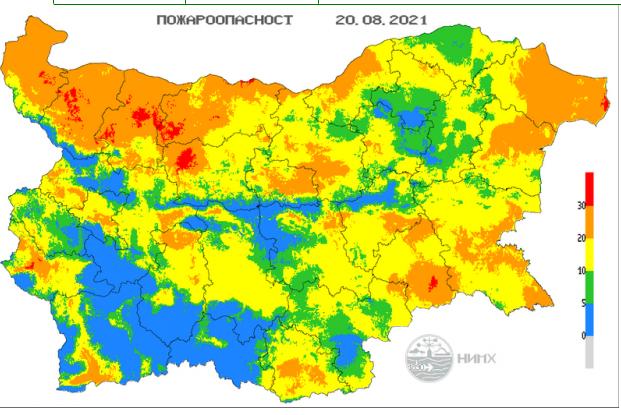 Екстремален индекс за пожароопасност е в сила за територии от 8 области в страната. Това сочи справка на сайта наНационалния институт по метеорология...