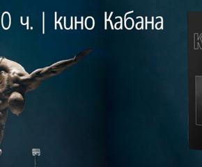"""Енчо Керязов представя биографията си """"Обичай смело"""" на 27 юни"""