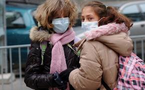 Ето къде учениците излизат в грипна ваканция от днес