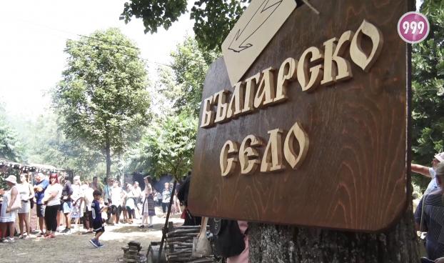 Фестивал на етносите, багрите и Котленския килим  в Котел (ВИДЕО)