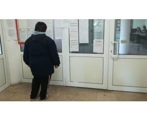 От февруари до май са регистрирани 180 185 безработни