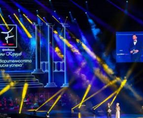 """Фондация """"Енчо Керязов"""" търси таланти за деветата """"Нощ на звездите"""""""