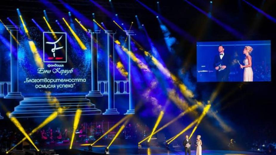"""От вчера до 10 януари 2020 година фондация """"Енчо Керязов"""" започна набирането на кандидатурите на талантливи деца за излъчването на тримата финалисти в..."""