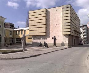 """Галерия """"Жорж Папазов"""" отвори за посетители"""