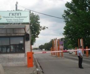 Голямо количество контрабандни лични предпазни средства задържаха на МП Капитан Андреево