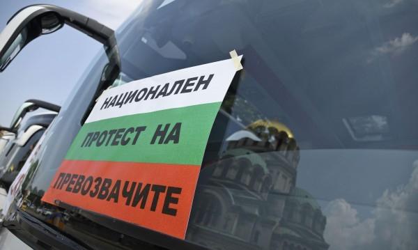 """Национално сдружение """"Случаен превоз"""" се готви за протест на 12 октомври - вторник заради несъгласието си с начина на разпределяне на 40 милиона лева държавни..."""