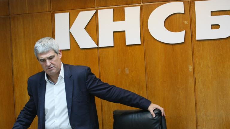 КНСБ подготвя национална протестна акция, ако няма действия от Коалиционния съвет за промяна относно първия ден от болничния да не се плаща. За това се...