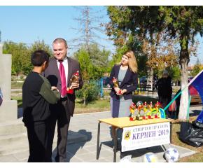 Град Кермен отбелязва своя празник