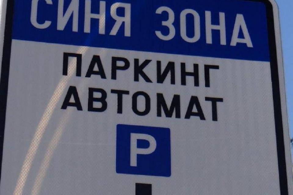 """Във връзка с изтичането на извънредното положение, обявено от Народното събрание до 13 май, Общинското предприятие """"Градска мобилност"""" подновява своята..."""