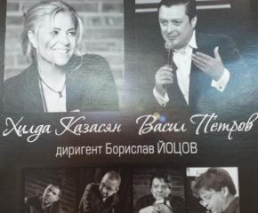 Хилда Казасян и Плевенската филхармония представят вечните песни на Вили Казасян