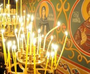 Хиляди празнуват имен ден в Сливен