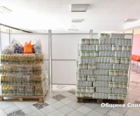 Хранителната банка на община Сливен има спешна нужда от още продукти