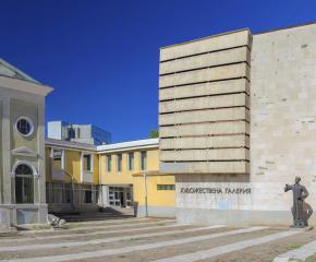 """Художествена галерия """"Жорж Папазов"""" - Ямбол спечели Националната награда """"Музейна образователна дейност"""""""