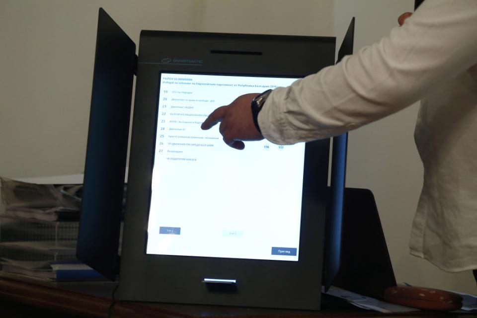 """""""Има такъв народ"""" печели най-широка подкрепа в парламентарния вот в Ямболска област. За партията на Слави Трифонов са гласували 9860 души или 24.54% от..."""