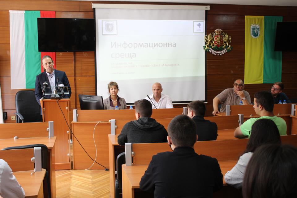 В зала 107 на Община Ямбол се проведе информационна среща с 40 младежи, представители на младежки организации и ученически съвети от учебните заведения...