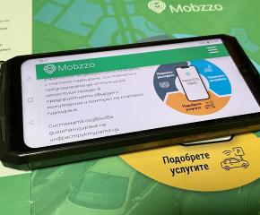 Интелигентна система за управление на Синя зона стартира в Ямбол