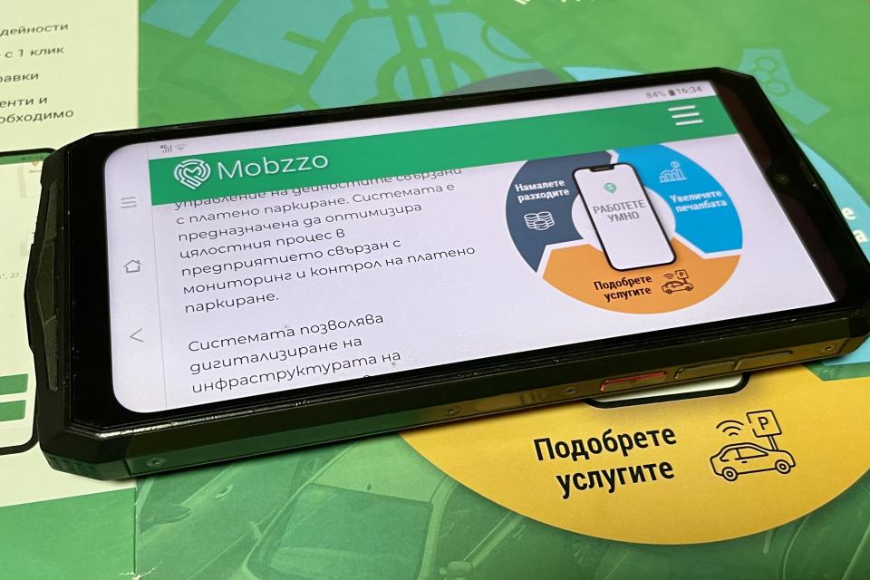 Синята зона в Ямбол вече може да се плаща с мобилното приложение Mobzzo. То може да бъде свалено безплатно от Google Play за Android и AppStore за Apple. Така...