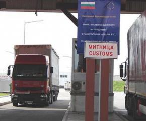 "Интензивен е трафикът към ""Капитан Андреево"" и ""Лесово"""