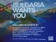 Интернет платформа ще връща имигрантите в България