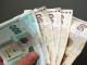 Инвалидните пенсии ще се изплащат без прекъсване