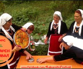 Избират най-добрия кулинарен фестивал в България