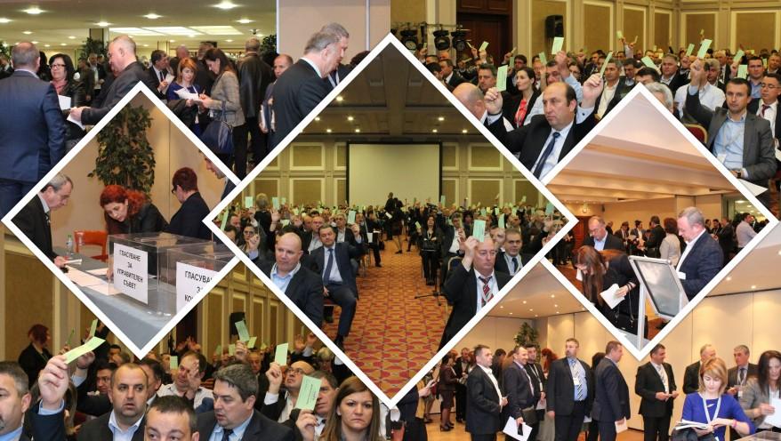 Днес и утре в София ще се проведе 33-ото Общо събрание на Националното сдружение на общините в Република България. За участие във форума са регистрирани...