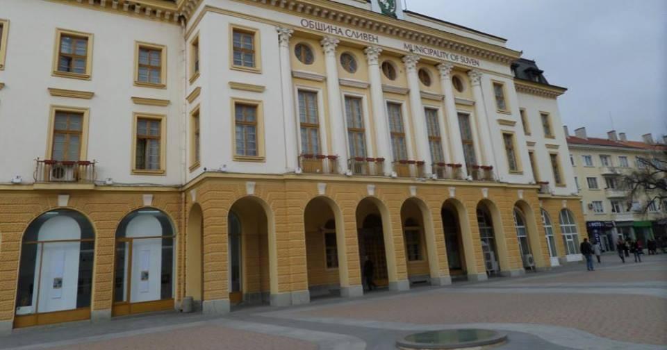 Избирателната активност в Сливенска област, по данни на общините към 17,45 часа на 3 ноември, е 29 процента при гласували 33 926 души, съобщиха от областната...
