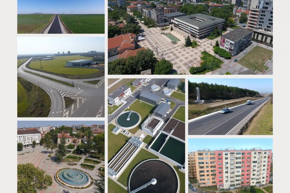 """5+1 постижения на ГЕРБ в област Ямбол:    Автомагистрала """"Тракия"""" по Оперативна програма """"Транспорт"""".   Саниране на над 40 многофамилни жилищни..."""