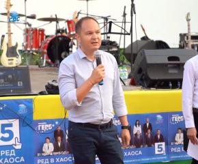 """Избори 2021: ГЕРБ-СДС: """"Гласувайте с №5 на 11 юли, за да продължим работата ни заедно (Видео)"""