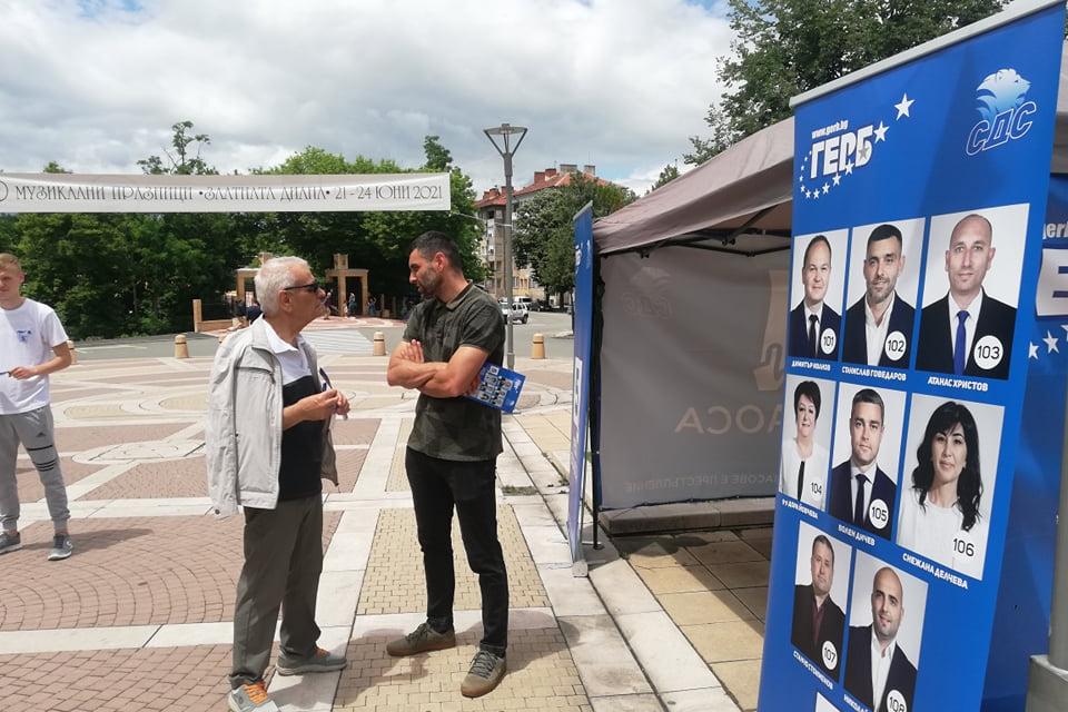 Кандидатите за народни представители на ГЕРБ-СДС за Ямболски регион стартираха поредица открити срещи с гражданите на Ямбол и областта и демонстрации,...