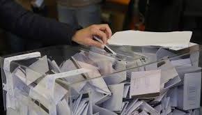 Изборите за кмет на село Тенево ще са на 27 септември