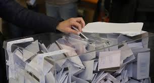 Жителите на Тенево в община Тунджа ще гласуват отново за кмет на селото на 27 септември. Първоначалната дата за това беше 14 юни, но заради сегашното извънредно...