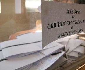 Изборният ден в област Сливен започна в спокойна обстановка