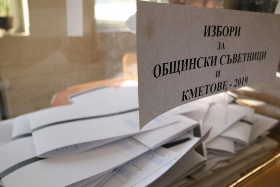 Охраната на изборните помещения през изминалата нощ протече нормално. Към 07.00 часа днес секционните помещения и съдържащите се в тях материали са предадени...