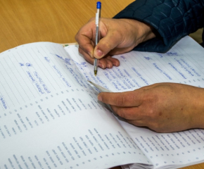 Изборният ден в община Тунджа приключи с 54,64 % избирателна активност.