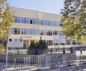 Избраха строителя на мултифункционалното игрище в Болярово