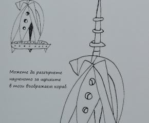 Издадоха Албум с пластични рисунки на скулптора Иван Колев