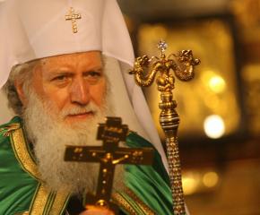 Изминаха осем години от интронизацията на патриарх Неофит