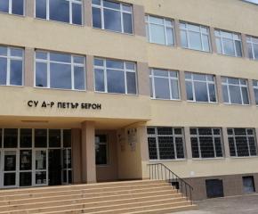 Изпити и консултации провеждат в СУ-Болярово