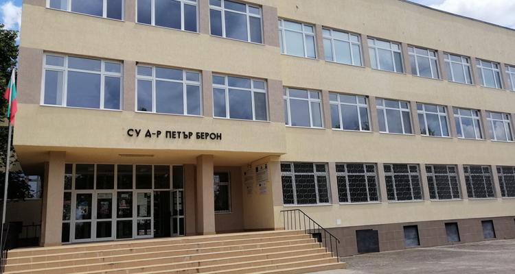 """Поправителни изпити на учениците от 12 клас се провеждат в СУ """"Д-р Петър Берон""""-Болярово при спазване на всички мерки за сигурност, впредвид създалата..."""